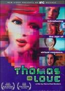 托马斯之爱