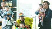 《六福喜事》曝Baby特辑 众星上演《爸爸去哪儿》