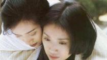 《半生缘》预告片 许鞍华银幕再现张爱玲经典小说
