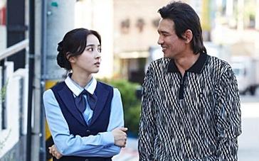 《当男人恋爱时》中文预告 黄政民牵手韩惠珍