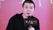 《私人订制》票房过5亿 冯小刚开炮痛骂影评人
