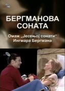 Bergmanova sonata
