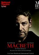 麦克白(英国国家大剧院2013版)