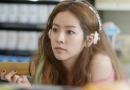 《计划男》定档1月9日 韩智敏、郑在泳意外相恋