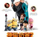http://image11.m1905.cn/uploadfile/2014/0103/20140103094319252218.jpg