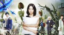 《恶梦小姐》中文预告 北川景子人气日剧银幕续篇