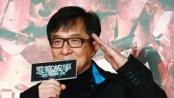 """""""警察故事""""破4.5亿庆功 成龙称不知还能打多久"""