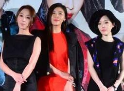 """《朝鲜美女三剑客》发布会 """"美女剑客""""集体现身"""