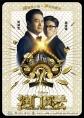 http://image11.m1905.cn/uploadfile/2014/0110/20140110042659334380.jpg