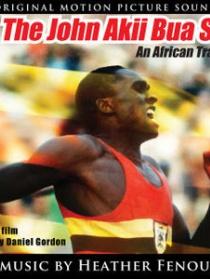 奔跑的乌干达人