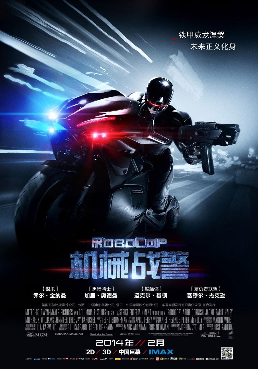 新机械战警BD1280高清国英双语