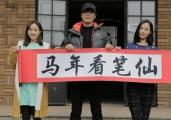 恐怖片《笔仙3》已正式启动 七月上映再续经典