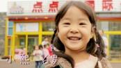 """""""喜羊羊大电影6""""特辑 小朋友童言无忌畅想童话"""