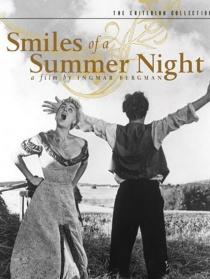 夏夜的微笑