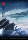 刘勇-天籁:一万年以后