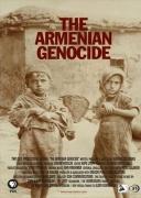 亚美尼亚大屠杀