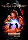 布鲁斯·斯宾斯-星球大战前传3:西斯的复仇
