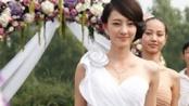 《前任攻略》王丽坤订婚照曝光 情定土豪张涵予