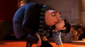 《神偷奶爸2》温馨片段 女儿真情流露格鲁送安慰