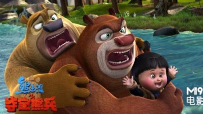"""评国产动画《熊出没》:""""品牌化""""道路可复制"""