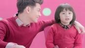 《爸爸》大电影曝拜年宣传片 萌娃贺岁势不可挡