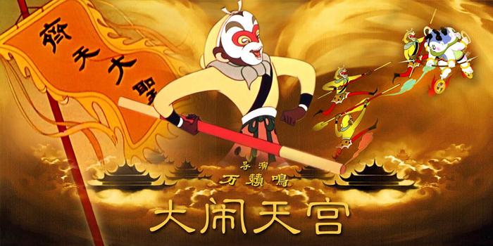 内地-2013最新-热门内地-大陆电影