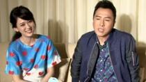 专访《大闹天宫》甄子丹、陈乔恩:续集再等三年