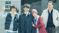《我们的家族》中文预告 妻夫木聪联手石井裕也