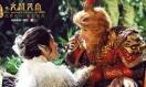《大闹天宫》对决大揭秘 甄子丹冲冠一怒为红颜
