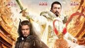2014年春节档票房超14亿 《大闹天宫》屡创新纪录