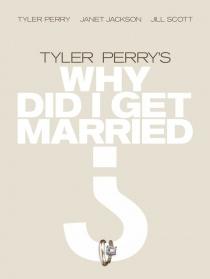 我为什么结婚了?