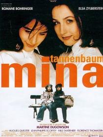 米娜的故事