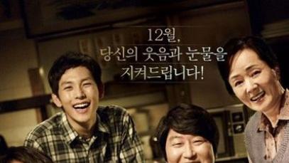 韩国电影声势渐盛 类型多元化品质优秀是根本