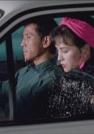 Jing Tian-大冲撞