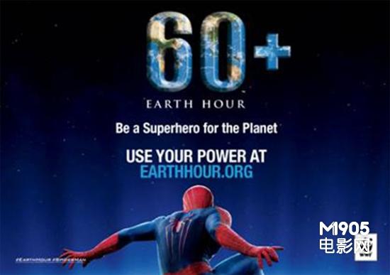 """《蜘蛛侠2》归来 超级英雄代言""""地球1小时"""""""