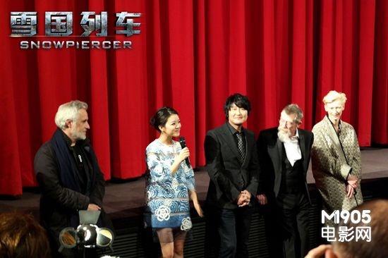 《雪国列车》柏林电影节特别展映 外媒给予好评