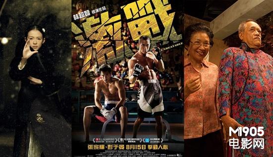 """香港金像奖:""""大年""""是迅速衰竭后的梦幻风流"""