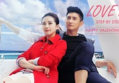 吴奇隆刘诗诗情人节主题海报 漫步沙滩浓情蜜意