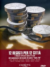 意大利十二导演与十二城市