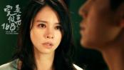 《完美假妻168》先导预告 刘镇伟玩出轨何炅被黑