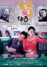 陈勋奇-完美假妻168