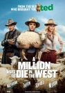 查理兹·塞隆-死在西部的一百万种方式