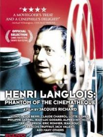 亨利·朗瓦:电光魅影