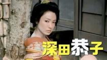 """""""参勤交代""""中文预告 日本群星打造江户超快递"""