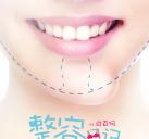 http://image11.m1905.cn/uploadfile/2014/0306/20140306092048464210.jpg
