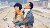 """《白日焰火》曝光新预告 桂纶镁演绎""""被爱融化"""""""