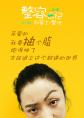 http://image11.m1905.cn/uploadfile/2014/0313/20140313083853340300.jpg