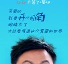 http://image11.m1905.cn/uploadfile/2014/0313/20140313083853297107.jpg