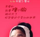 http://image11.m1905.cn/uploadfile/2014/0313/20140313083853886901.jpg