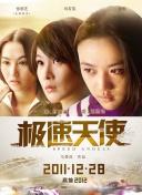 爱在异乡_海北肝悔广告传媒有限公司 腾讯娱乐讯 据台湾媒体报道